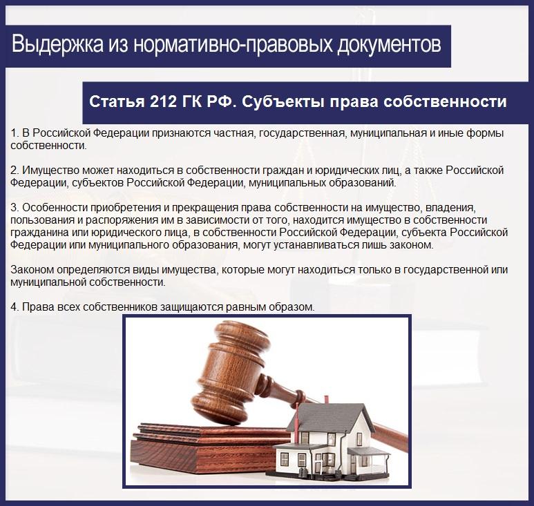 Изображение - Способы защиты прав собственности hoiuq-vE9LA-77-%D0%BA%D0%BE%D0%BF%D0%B8%D1%8F-%D0%BA%D0%BE%D0%BF%D0%B8%D1%8F