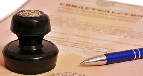 С 15 июля 2016 года перестают выдаваться свидетельства о госрегистрации права