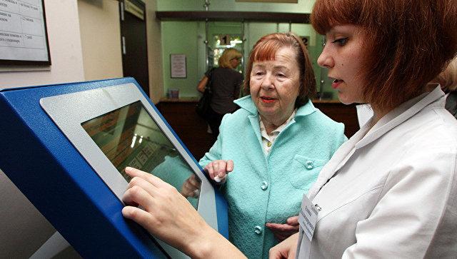 В больничных учреждениях инвалиду 1 группы в ускоренном порядке должны быть проведены медицинские  процедуры