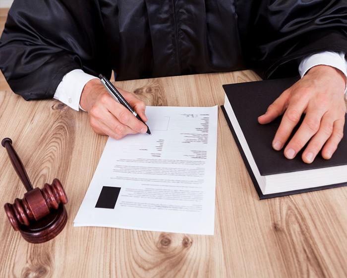 Дела об административных правонарушениях рассматриваются судом, который относится к району, где они были совершены
