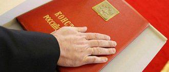 Каким образом гражданским служащим присваиваются классные чины, о чем они свидетельствуют