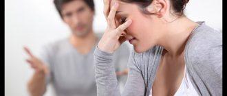 Как оформить развод, если есть несовершеннолетние дети
