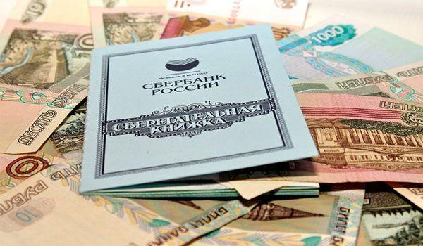 Наследники, которые родились в Советском Союзе могут получить компенсацию по вкладам