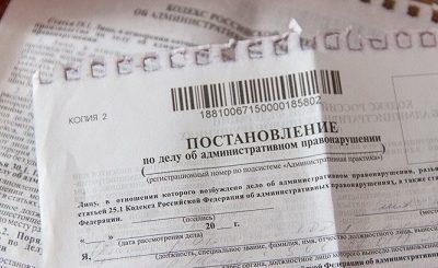 Обжалование постановления об административном правонарушении ГИБДД
