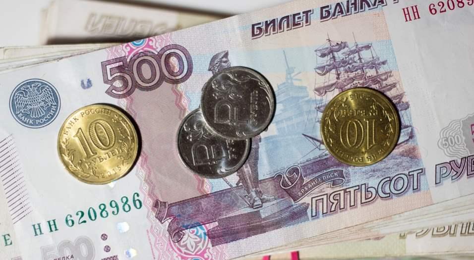 Помощь малоимущим семьям в России в 2018 — 2019 году