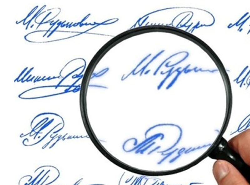 Почерковедческая экспертиза как доказательство фальсификации