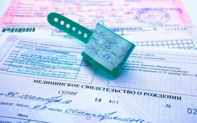 При первичной регистрации не требуется согласие собственников жилья