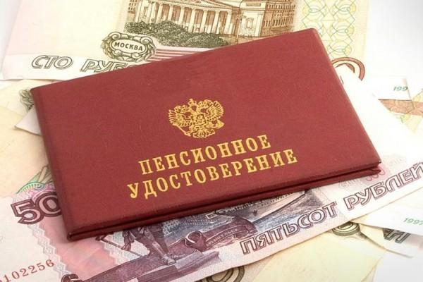 Также необходимо предоставить копию пенсионного удостоверения