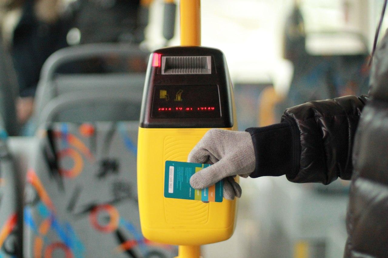 Автоматизированная система электронной оплаты проезда