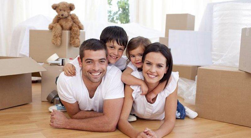 До какого возраста семья считается молодой