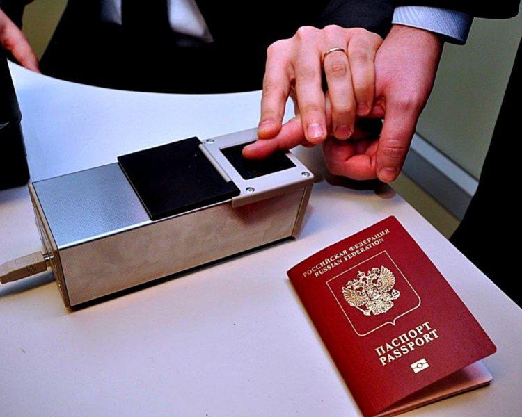 Можно ли оформить загранпаспорт в МФЦ: описание процедуры, порядок действий и рекомендации