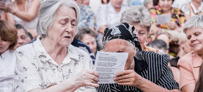 Льготы для пожилых людей старше 80 лет