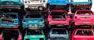 Как утилизировать автомобиль без автомобиля в ГИБДД