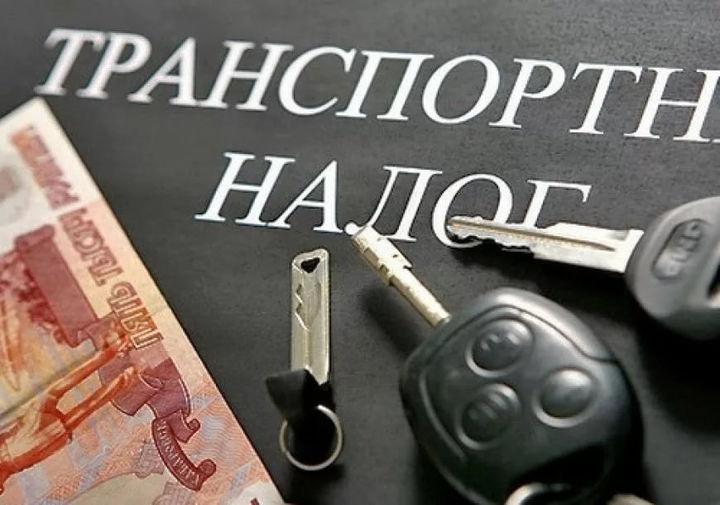 Кто освобожден от уплаты транспортного налога