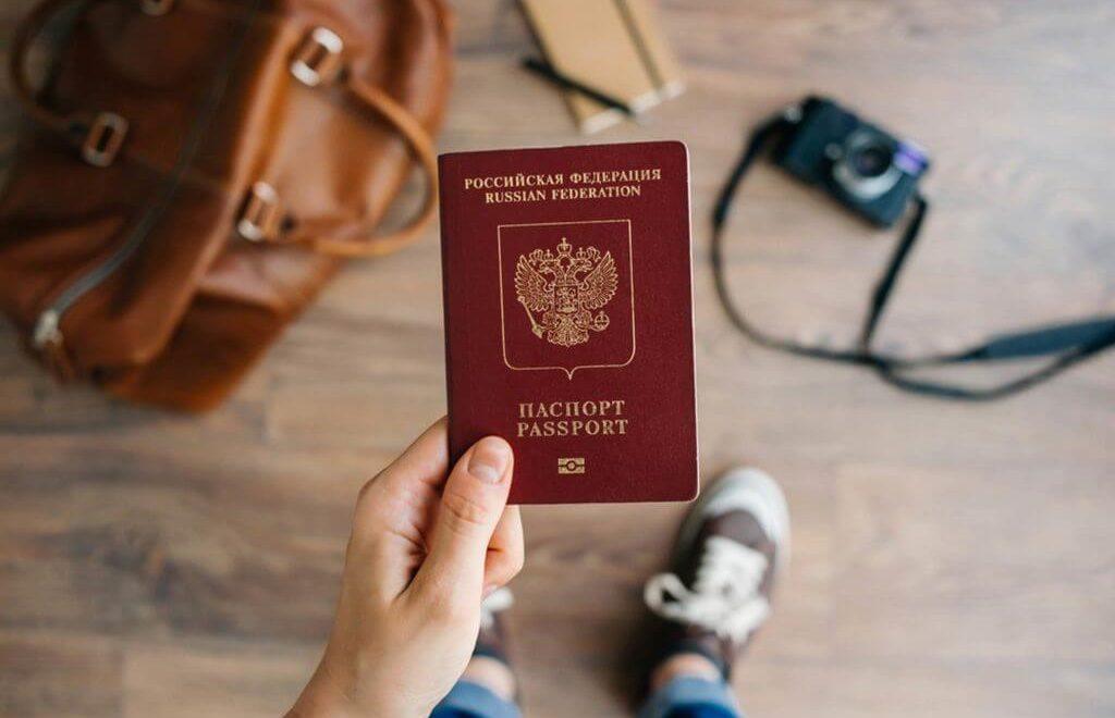 Можно ли оформить загранпаспорт в МФЦ и как это сделать