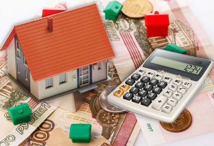 Налог на имущество по кадастровой стоимости для юридических лиц в - 2019 году - размер, ставки и льготы