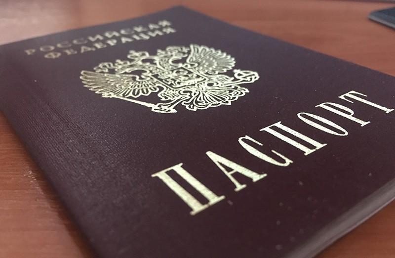 Необходимо предоставить паспортные данные и их копии