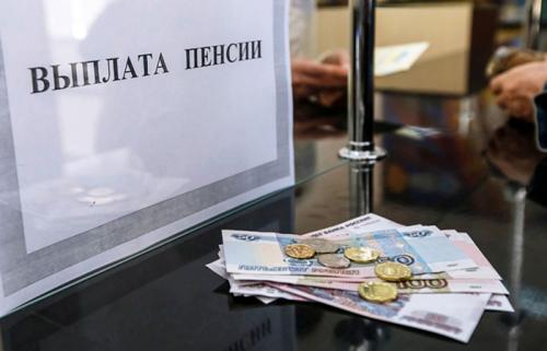 Основным источником финансирования социальной пенсии является общее налогообложение