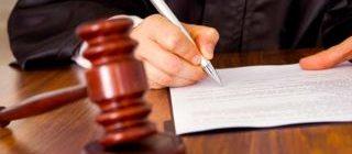 Отвод судьи в гражданском процессе основания