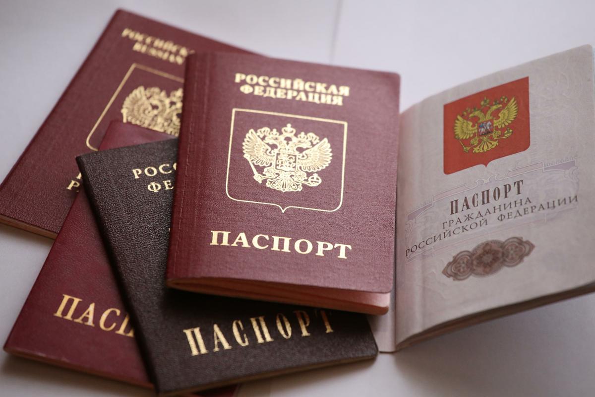 Паспорт можно заменить через главное управление МВД России