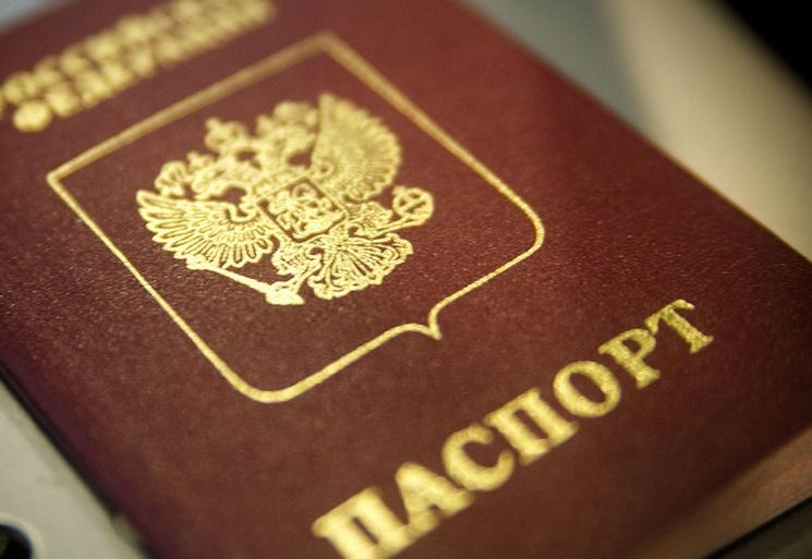 Порядок получения паспорта в 14 лет