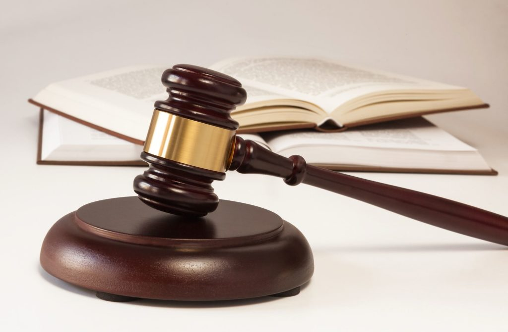 Новое рассмотрение дела об административном правонарушении