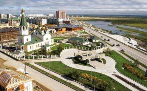 Республика Якутия