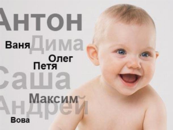 Чтобы переименовать ребенка в свидетельстве о рождении нужно написать заявление о переименовании с указанием причины