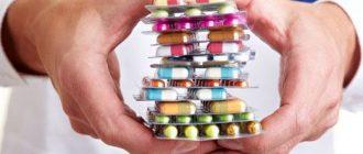 Бесплатные лекарства для пенсионеров