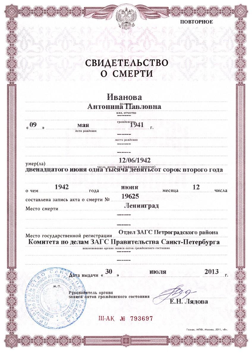 Оформить технический паспорт на квартиру через мфц
