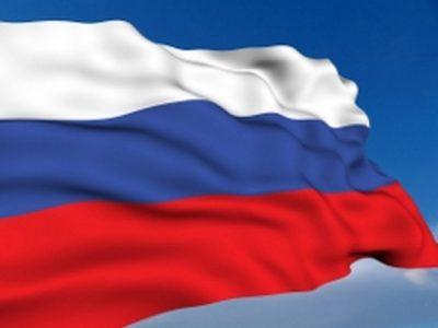 Как в России получить РВП