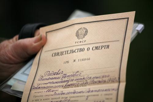 Договор пожизненного содержания с иждевенцем