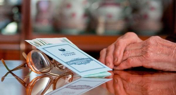 Компенсация по вкладам 1991 года в 2018-2019 году - когда будут давать?