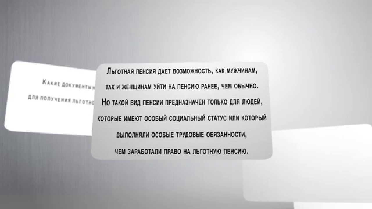Какая будет пенсия по старости в году в России