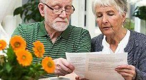 Льготная пенсия