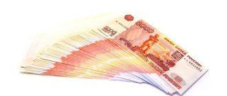 Материнский капитал 25 тысяч - какие документы нужны?
