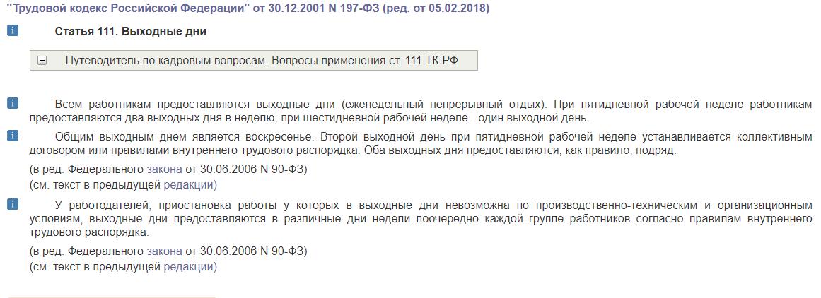 Заявление об утрангении недостатков по определение об оставлении апелляционной жалобы без движения