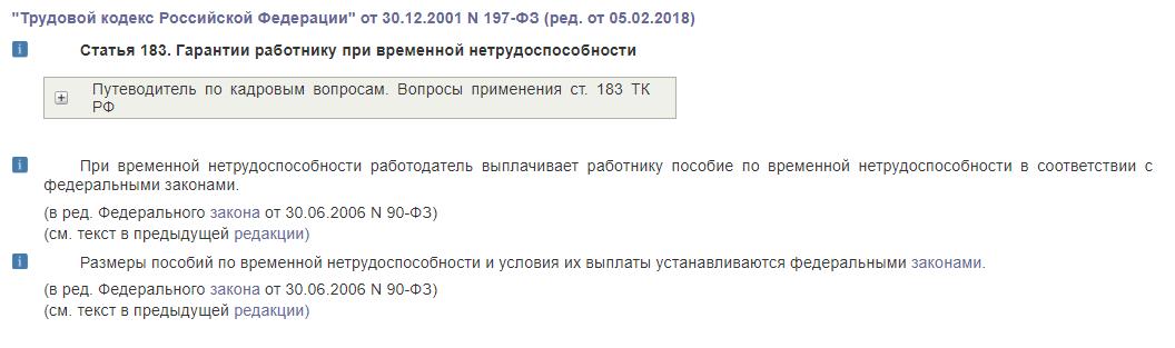Заявление о регистрации по месту жительства онлайн