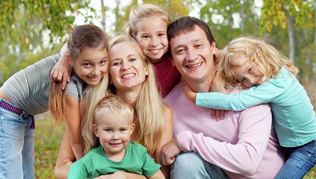Что дает государство многодетным семьям