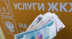 Льготы по оплате ЖКХ: как получить и кому они положены