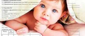 Материнский капитал, если ребенок умер