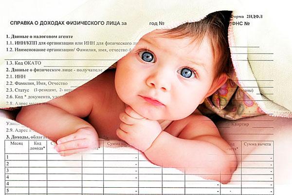 Материнский капитал на умершего ребенка: правила получения и порядок выплат в 2019 году