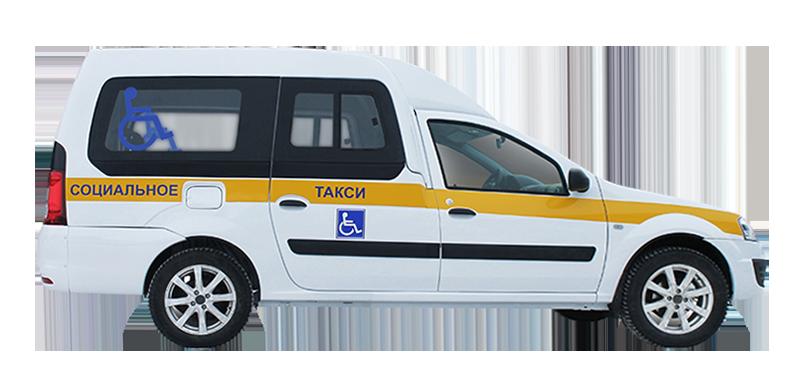 Московские пенсионеры, являющиеся инвалидами или участниками Великой Отечественной войны, могут воспользоваться услугами социального такси