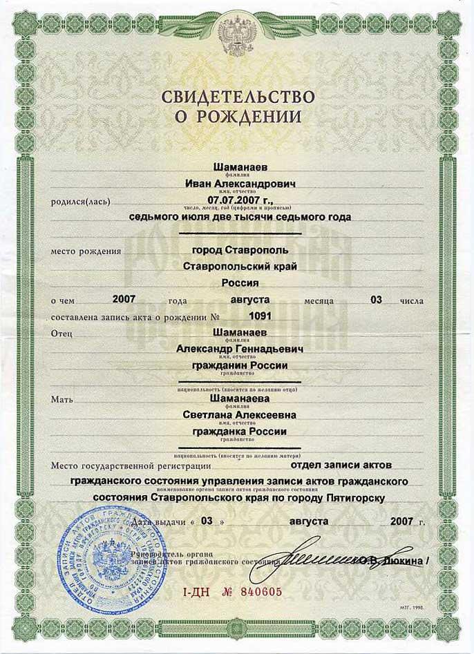 При подтверждении доступа требуется прикрепить ранее отсканированные документы