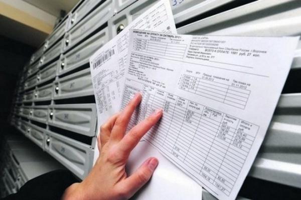 Сумму, которую необходимо оплатить за ЖКУ, можно узнать из платежки, присылаемой в каждую квартиру ежемесячно